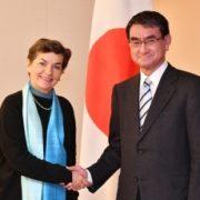 フィゲレス・ミッション2020議長による河野外務大臣表敬
