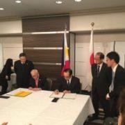 フィリピンに対する無償資金協力に関する書簡の交換11