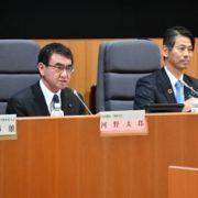 TICAD7官民円卓会議 第2回会合で発言する河野大臣