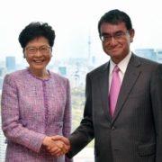 河野外務大臣と林鄭月娥・香港特別行政区行政長官との会談