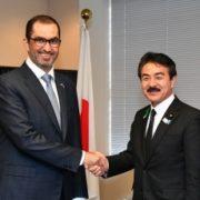 佐藤外務副大臣とジャーベル・アラブ首長国連邦国務大臣との会談1