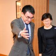 中満国連事務次長・軍縮担当上級代表による河野外務大臣表敬1