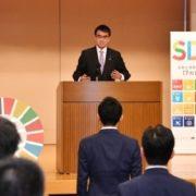 河野外務大臣による日本青年会議所SDGsアンバサダーに対する訓示(大臣訓示)