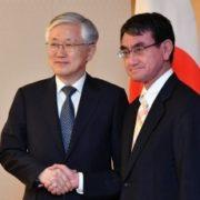 南官杓駐日韓国大使による河野外務大臣表敬1
