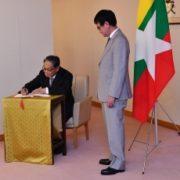 河野外務大臣とチョウ・ティン・スエ・ミャンマー国家最高顧問府大臣との会談1