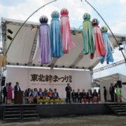 20190601-2_fukushima_ph02.jpg