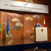 ルワンダ・ジェノサイド解放25周年行事で挨拶する山田外務大臣政務官