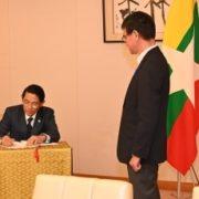 河野外務大臣とミン・トゥ・ミャンマー連邦政府大臣との会談1