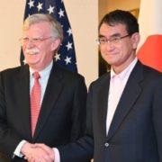河野外務大臣とボルトン米国家安全保障担当大統領補佐官との会談