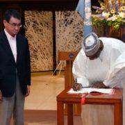 河野外務大臣とムハンマド=バンデ第74回国連総会議長との夕食会1