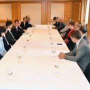 「核軍縮の実質的な進展のための賢人会議」第5回会合の開催