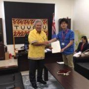 鈴木外務大臣政務官(総理特使)の第31回太平洋諸島フォーラム(PIF)域外国対話出席1