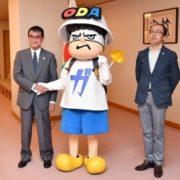 外務省ODA広報キャラクター「ODAマン」による河野外務大臣表敬1