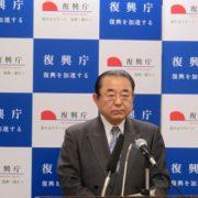 田中大臣就任記者会見
