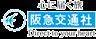 阪急交通社の画像