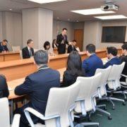 中南米次世代日系人指導者一行による鈴木外務副大臣表敬1