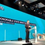 鈴木外務副大臣の世界エイズ・結核・マラリア対策基金(グローバルファンド)第6次増資会合出席