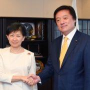 中満国連事務次長・軍縮担当上級代表による若宮外務副大臣表敬1