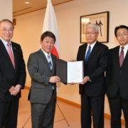 APECビジネス諮問委員会日本委員による茂木外務大臣表敬1