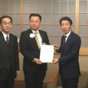 島根県知事及び島根県議会議長一行による中山外務大臣政務官表敬