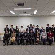 20191108_ph1_seikatu-shien-kyoten-block-mtg.jpg
