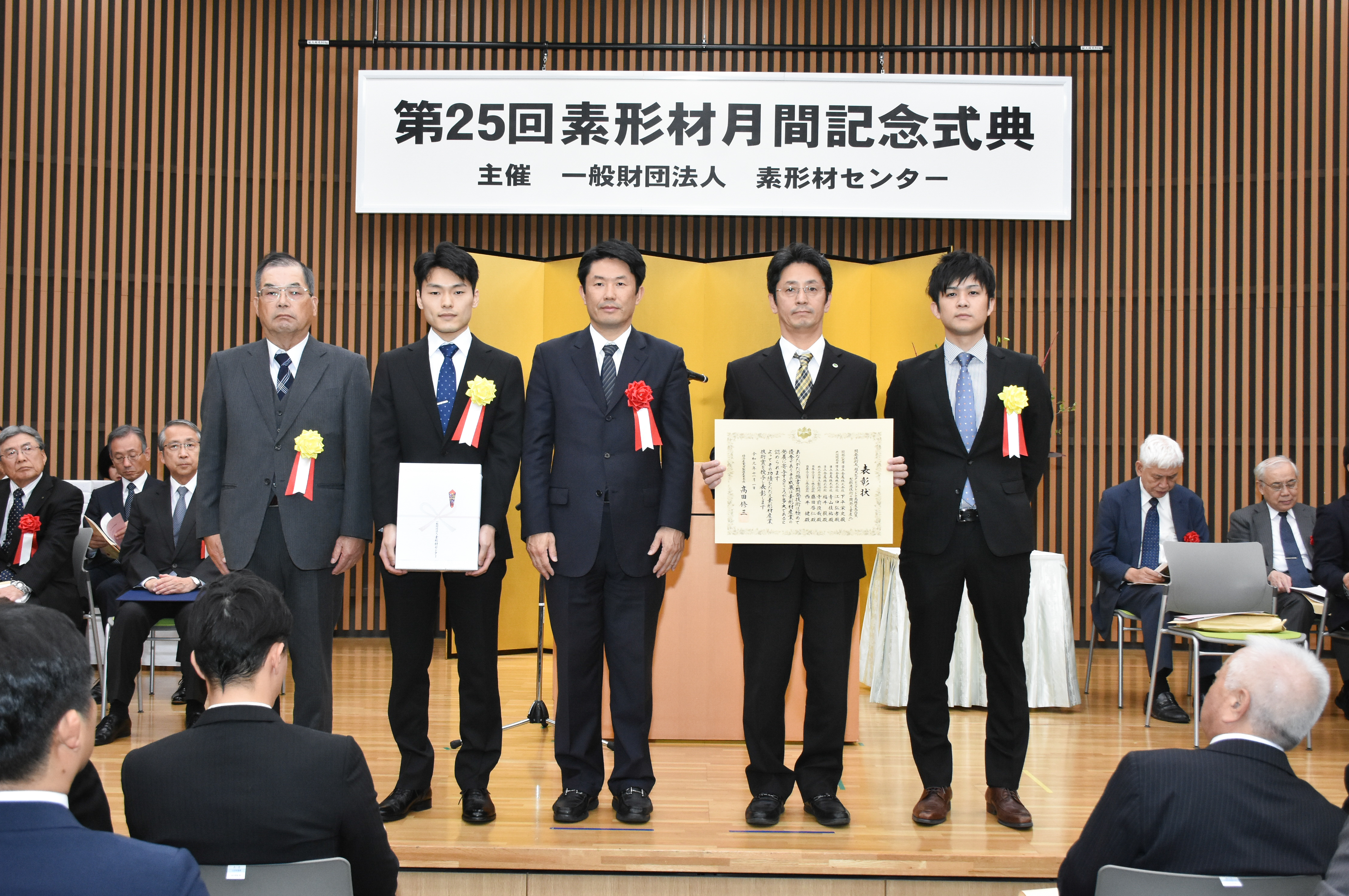 経済産業省製造産業局長賞表彰の画像