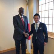 南スーダン外務国際協力次官による中谷外務大臣政務官の表敬訪問1