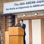 中山外務大臣政務官の第45回日本・ASEAN経営者会議開会式出席1