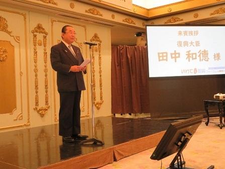 20191207_ph2_iwate-fukou-forum-in-kanagawa.jpg