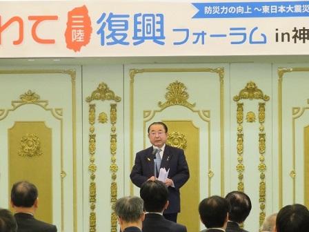 20191207_ph3_iwate-fukou-forum-in-kanagawa.jpg