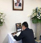 モイ元ケニア大統領の逝去を受けた中谷外務大臣政務官による弔問記帳