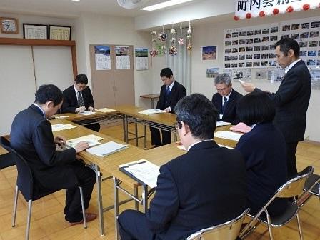2020020203_ph3_iwate_fujiwara.jpg