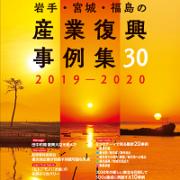20200206-01_jireishu-hyosi.png
