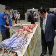 20200216_ph2_fukkou-forum2020.jpg