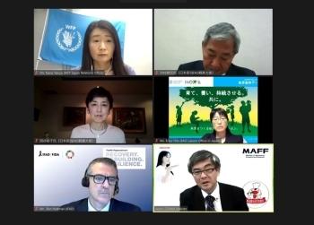 鷲尾外務副大臣の2020年世界食料デー・イベントへの出席2
