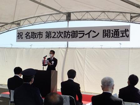 式典で祝辞を述べる山田名取市長