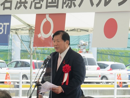 小名浜港国際バルクターミナル供用式出席(於:いわき市)