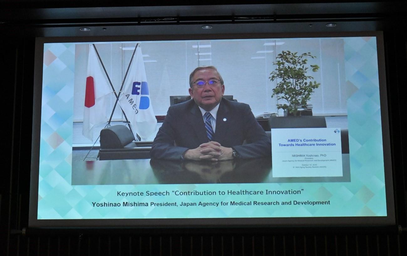 三島日本医療研究開発機構理事長の画像