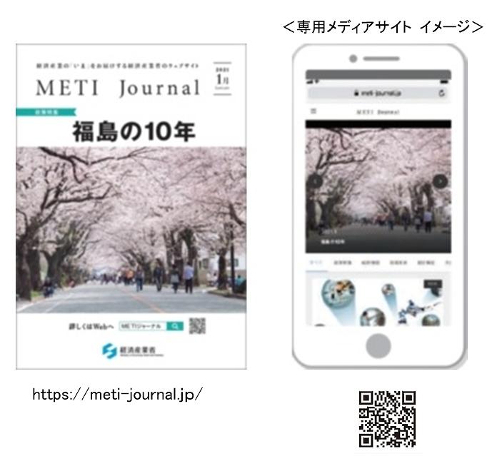 専用サイトのイメージ画像