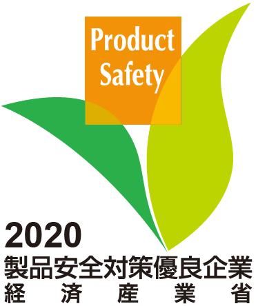 製品安全対策優良企業表彰のロゴ