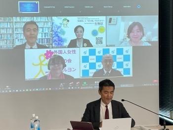外国人の受入れと社会統合のための国際フォーラム(オンライン開催)の様子