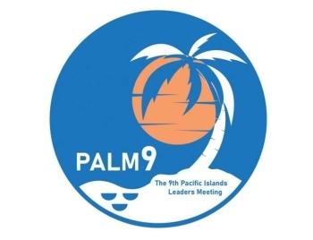 (画像)PALM9ロゴマーク